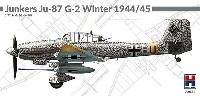 ユンカース Ju87G-2 スツーカ 1944/45年 冬