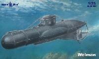 ウェルマン W10 特殊潜航艇