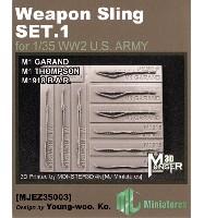 1/35 WW2 アメリカ陸軍 小火器用 スリングセット 1