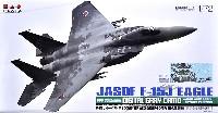 F-15J イーグル 第303飛行隊 航空自衛隊60周年記念塗装機
