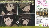 知波単学園 フィギュアセット 密林の戦いです!