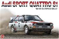 アウディ スポーツ クワトロ S1 1986 オリンパスラリー