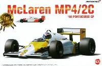 マクラーレン MP4/2C 1986 ポルトガルGP