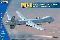 キネティック1/48 エアクラフト プラモデルMQ-9 リーパー 軍用無人航空機