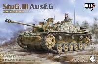 3号突撃砲 G型 初期型