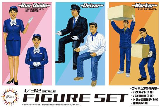 1/32 フィギュアセットプラモデル(フジミガレージ&ツールNo.034)商品画像