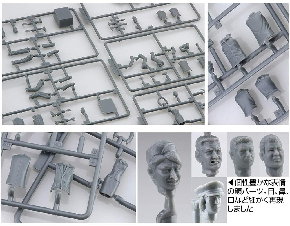 1/32 フィギュアセットプラモデル(フジミガレージ&ツールNo.034)商品画像_1