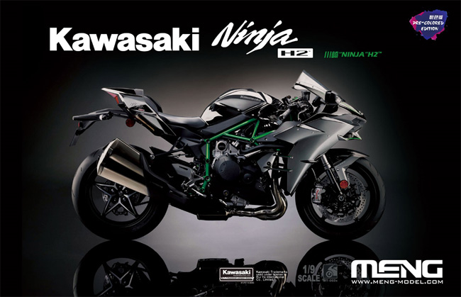 カワサキ Ninja H2 Pre-Colored Editionプラモデル(MENG-MODEL1/9 バイクNo.MT-002S)商品画像