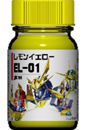 EL-01 レモンイエロー塗料(ガイアノーツエルドランカラーNo.33971)商品画像