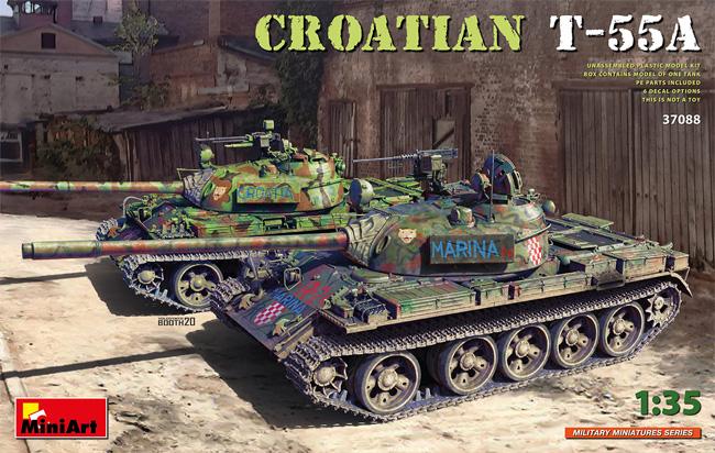 クロアチア製 T-55Aプラモデル(ミニアート1/35 ミリタリーミニチュアNo.37088)商品画像
