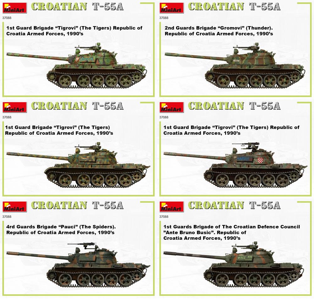 クロアチア製 T-55Aプラモデル(ミニアート1/35 ミリタリーミニチュアNo.37088)商品画像_1