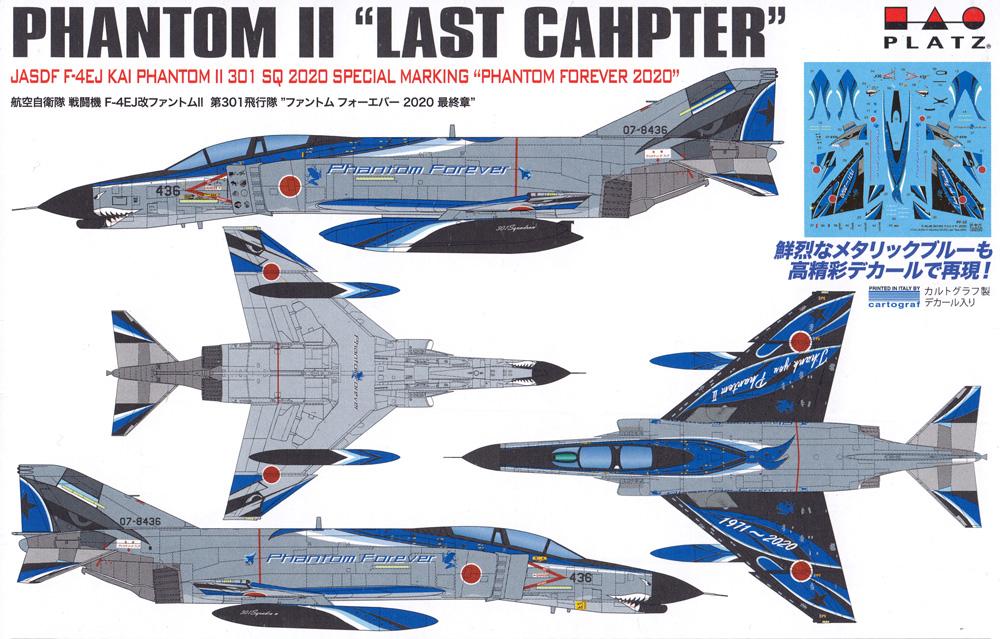航空自衛隊 戦闘機 F-4EJ改 ファントム 2 第301飛行隊 ファントム フォーエバー 2020 最終章プラモデル(プラッツ1/144 自衛隊機シリーズNo.PF-033)商品画像_1