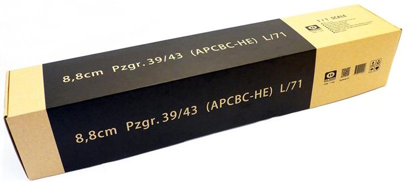 8.8cm Pzgr.39/43 (APCBC-HE) L/71 徹甲弾 ティーガー2用プラモデル(ピッグモデルミリタリーNo.1-002)商品画像