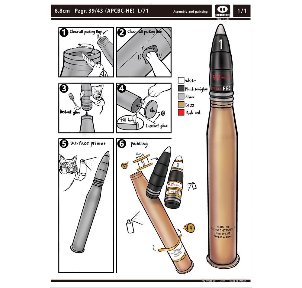 8.8cm Pzgr.39/43 (APCBC-HE) L/71 徹甲弾 ティーガー2用プラモデル(ピッグモデルミリタリーNo.1-002)商品画像_2