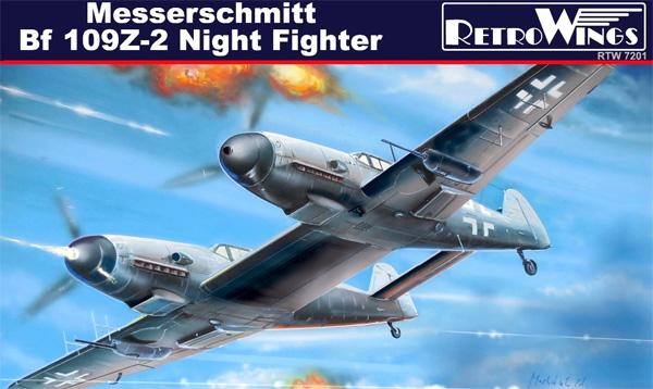 メッサーシュミット Bf109Z-2 試作双発夜間戦闘機プラモデル(レトロウイングス1/72 ミリタリーNo.RTW7201)商品画像