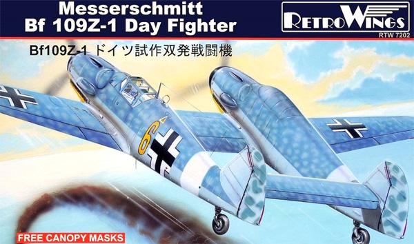 メッサーシュミット Bf109Z-1 試作双発戦闘機プラモデル(レトロウイングス1/72 ミリタリーNo.RTW7202)商品画像