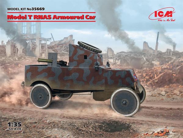 T型フォード RNAS 装甲車プラモデル(ICM1/35 ミリタリービークル・フィギュアNo.35669)商品画像