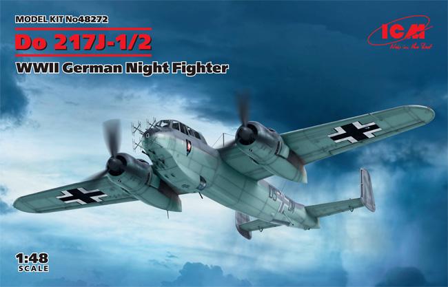 ドルニエ Do217J-1/2 ドイツ 夜間戦闘機プラモデル(ICM1/48 エアクラフト プラモデルNo.48272)商品画像