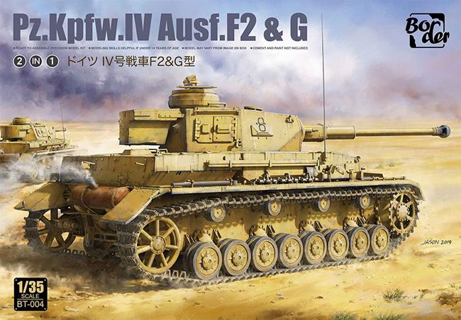 ドイツ 4号戦車 F2&G型 2in1プラモデル(ボーダーモデル1/35 ミリタリーNo.BT-004)商品画像