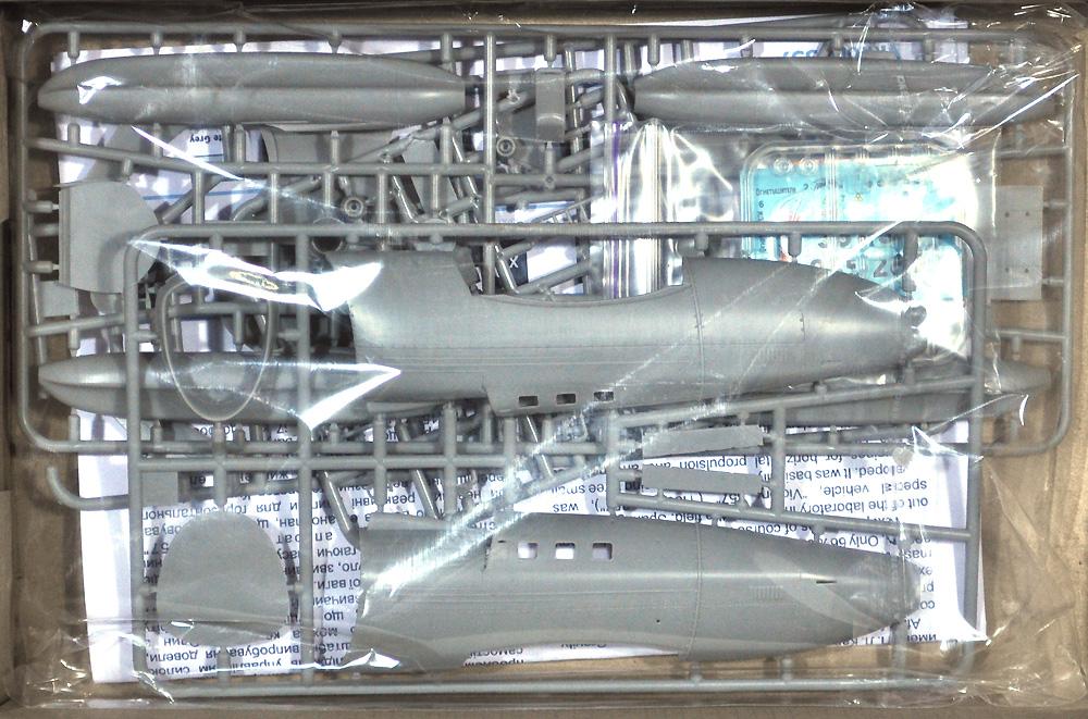 ヴィクトリー 357 ホーク エクラノプランプラモデル(AMP1/72 プラスチックモデルNo.72010)商品画像_1