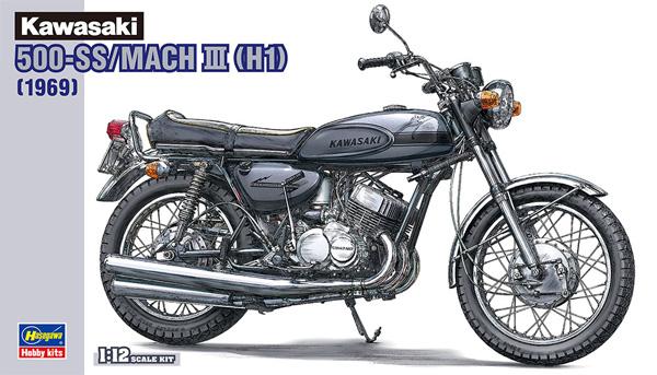 カワサキ 500-SS/MACH 3 (H1)プラモデル(ハセガワ1/12 バイクシリーズNo.BK-010)商品画像