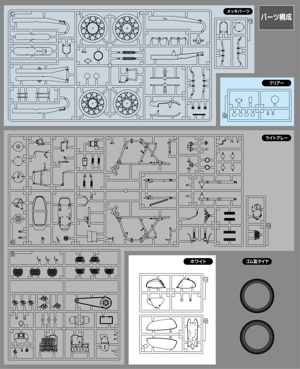 カワサキ 500-SS/MACH 3 (H1)プラモデル(ハセガワ1/12 バイクシリーズNo.BK-010)商品画像_1
