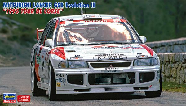 三菱 ランサー GSR エボリューション 3 1995 ツール・ド・コルスプラモデル(ハセガワ1/24 自動車 限定生産No.20453)商品画像