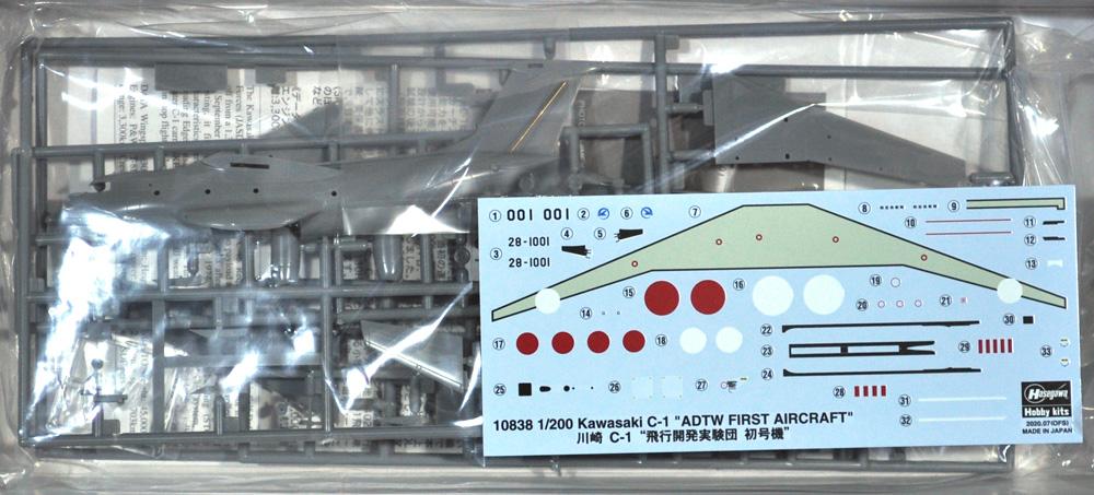 川崎 C-1 飛行開発実験団 初号機プラモデル(ハセガワ1/200 飛行機 限定生産No.10838)商品画像_1