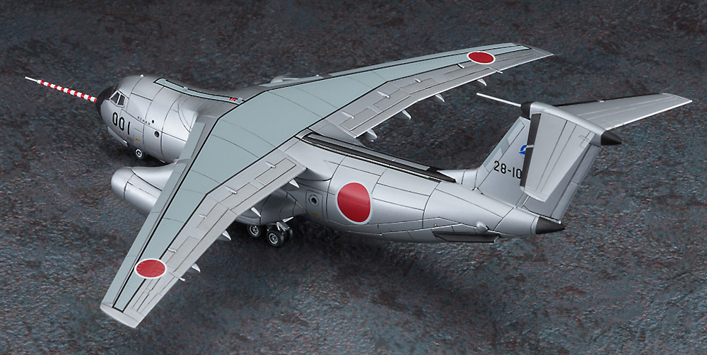 川崎 C-1 飛行開発実験団 初号機プラモデル(ハセガワ1/200 飛行機 限定生産No.10838)商品画像_3