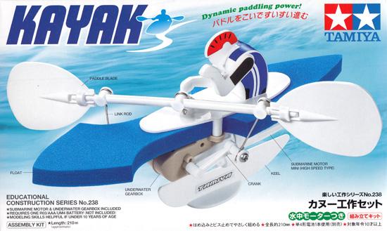カヌー工作セット工作キット(タミヤ楽しい工作シリーズNo.70238)商品画像