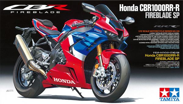 ホンダ CBR1000RR-R ファイヤーブレード SPプラモデル(タミヤ1/12 オートバイシリーズNo.138)商品画像