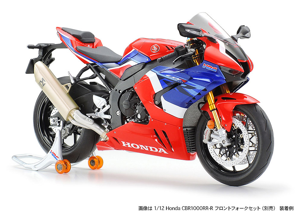 ホンダ CBR1000RR-R ファイヤーブレード SPプラモデル(タミヤ1/12 オートバイシリーズNo.138)商品画像_1