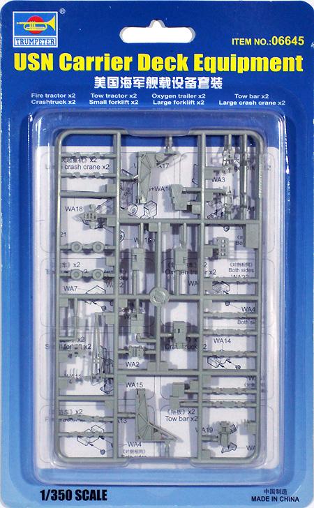 アメリカ海軍 航空母艦 甲板装備セットプラモデル(トランペッター1/350 艦船シリーズNo.06645)商品画像