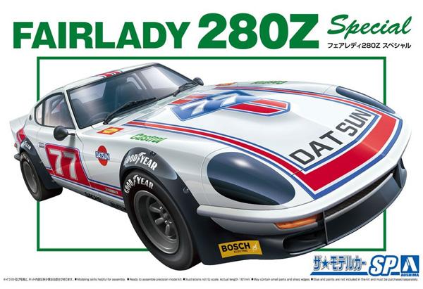 ニッサン S30 フェアレディ 280Z Special
