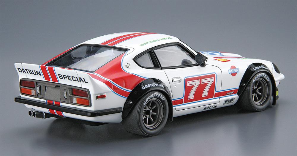 ニッサン S30 フェアレディ 280Z Special '75プラモデル(アオシマ1/24 ザ・モデルカーNo.SP4905083061008)商品画像_3