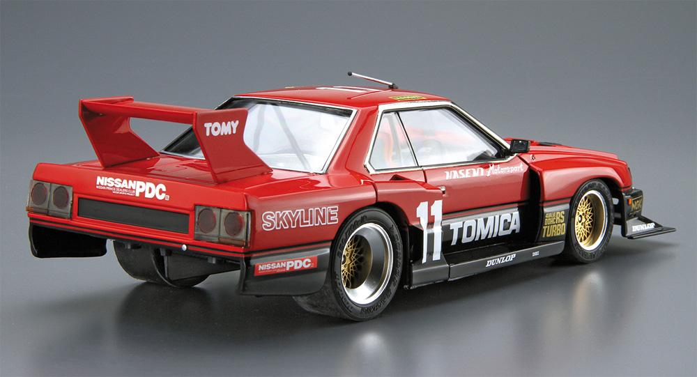 ニッサン KDR30 スカイライン スーパーシルエット '82プラモデル(アオシマ1/24 ザ・モデルカーNo.011)商品画像_3