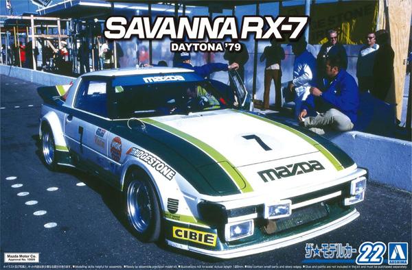 マツダ SA22C RX-7 デイトナ