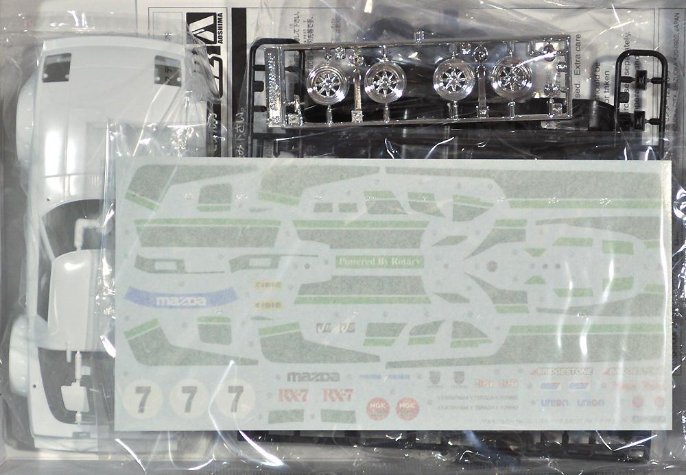 マツダ SA22C RX-7 デイトナ '79プラモデル(アオシマ1/24 ザ・モデルカーNo.022)商品画像_1