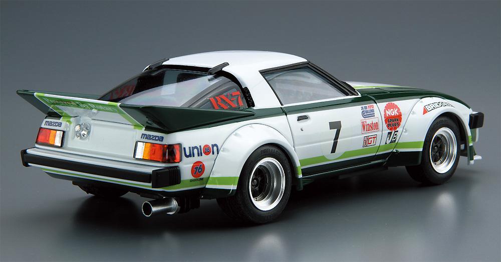マツダ SA22C RX-7 デイトナ '79プラモデル(アオシマ1/24 ザ・モデルカーNo.022)商品画像_3