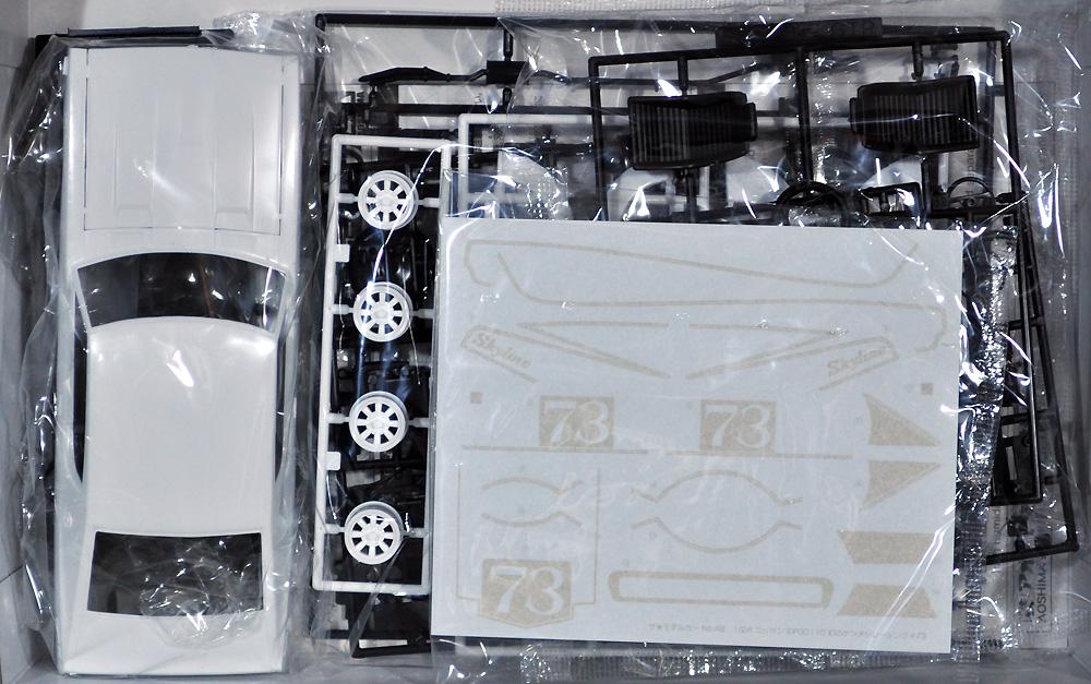 ニッサン KPGC110 幻のケンメリレーシング #73プラモデル(アオシマ1/24 ザ・モデルカーNo.048)商品画像_1
