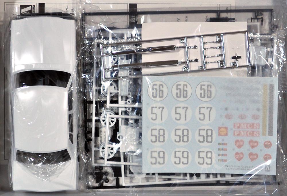 ニッサン PGC10 スカイライン 2000GT-R JAFグランプリ '70プラモデル(アオシマ1/24 ザ・モデルカーNo.070)商品画像_1