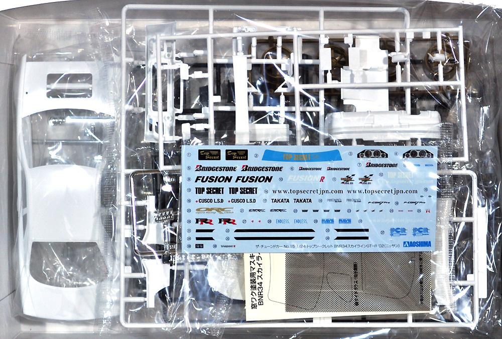 トップシークレット BNR34 スカイライン GT-R '02 (ニッサン)プラモデル(アオシマ1/24 ザ・チューンドカーNo.015)商品画像_1