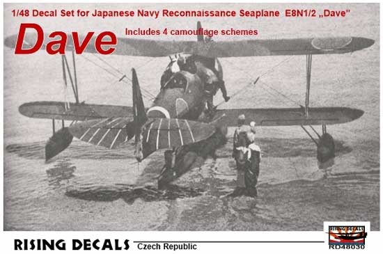 95式1号/2号水上偵察機 デカールデカール(ライジングモデル1/48 RISING DECALS (ライジングデカール)No.RD48030)商品画像