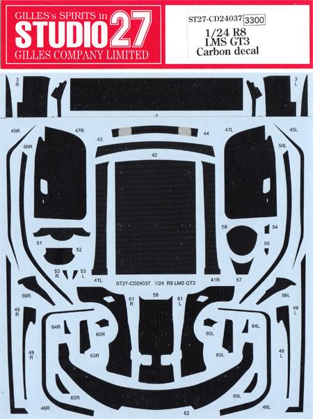 アウディ R8 LMS GT3 カーボンデカールデカール(スタジオ27ツーリングカー/GTカー カーボンデカールNo.CD24037)商品画像