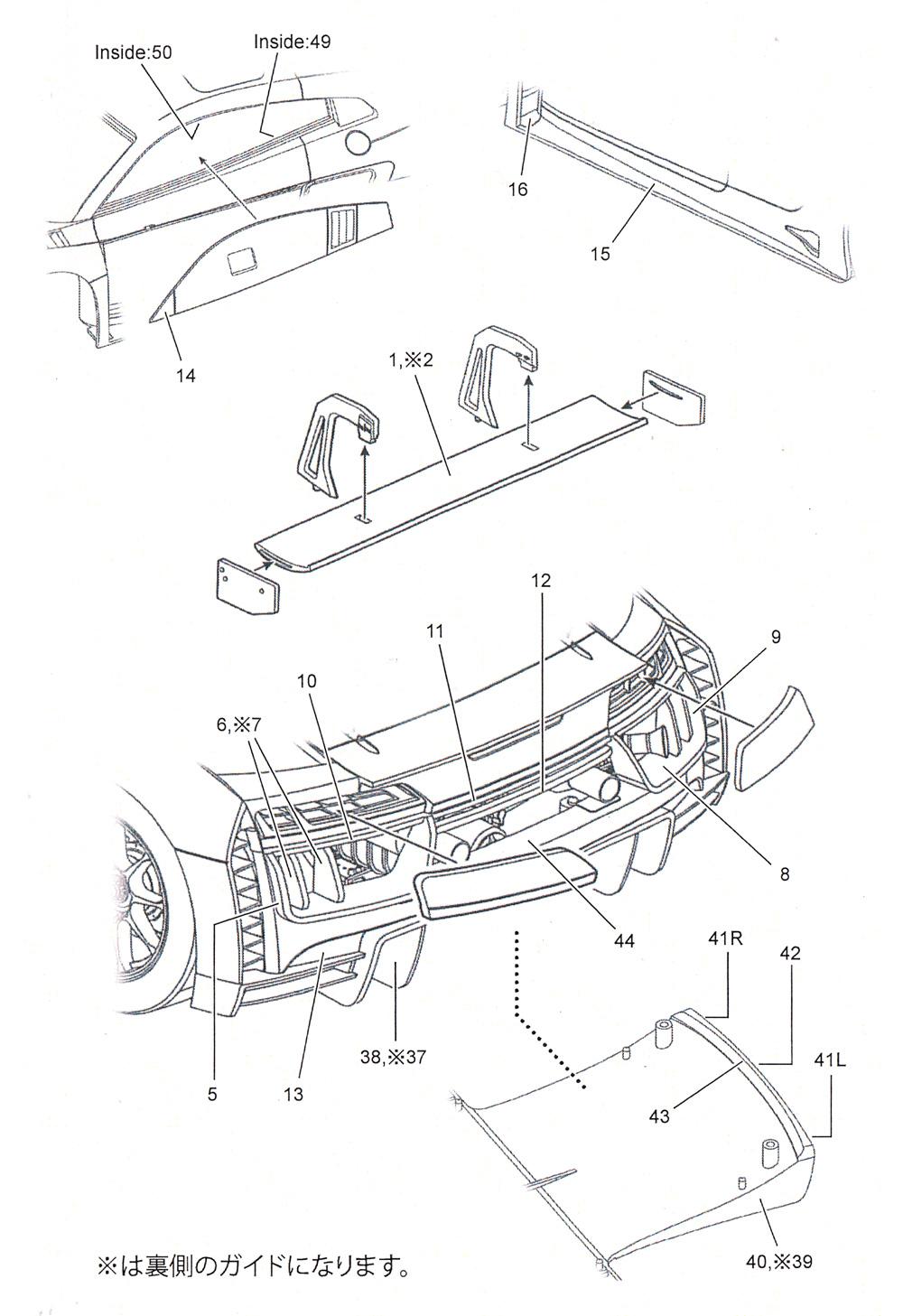 アウディ R8 LMS GT3 カーボンデカールデカール(スタジオ27ツーリングカー/GTカー カーボンデカールNo.CD24037)商品画像_2