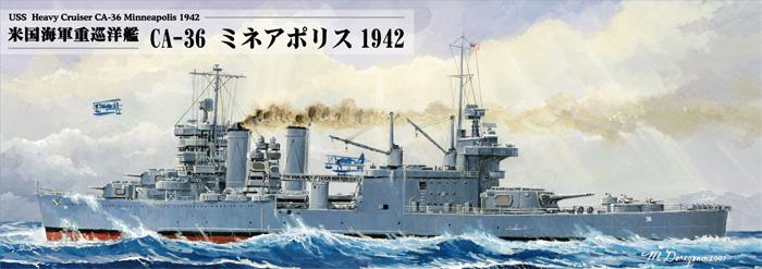 アメリカ海軍 重巡洋艦 CA-36 ミネアポリス 1942 旗・艦名プレート エッチングパーツ付きプラモデル(ピットロード1/700 スカイウェーブ W シリーズNo.W195NH)商品画像