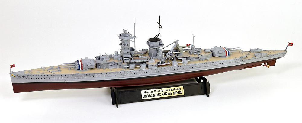 ドイツ海軍 装甲艦 アドミラル・グラーフ・シュペー 1937 旗・艦名プレート エッチングパーツ付きプラモデル(ピットロード1/700 スカイウェーブ W シリーズNo.W216NH)商品画像_1