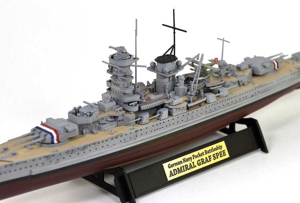 ドイツ海軍 装甲艦 アドミラル・グラーフ・シュペー 1937 旗・艦名プレート エッチングパーツ付きプラモデル(ピットロード1/700 スカイウェーブ W シリーズNo.W216NH)商品画像_2