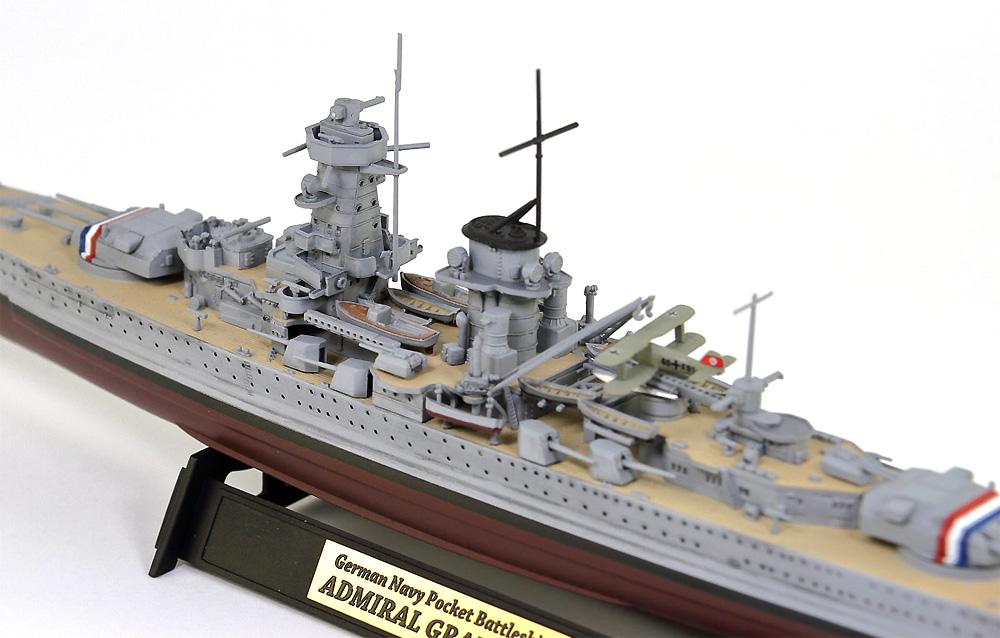 ドイツ海軍 装甲艦 アドミラル・グラーフ・シュペー 1937 旗・艦名プレート エッチングパーツ付きプラモデル(ピットロード1/700 スカイウェーブ W シリーズNo.W216NH)商品画像_3