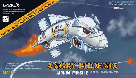 怒りのフェニックス AIM-54 ミサイルプラモデル(サーベルモデルノンスケール ミリタリーNo.CT001)商品画像